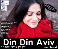 Din Din Aviv