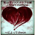 Diwon Valentine remix cover