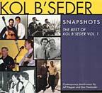 Mazel Tov Orchestra album cover