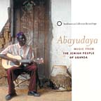 Abayudaya band album cover