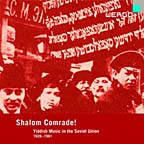 Cover Art for Shalom Comrade