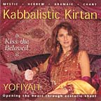 Celebrate Yiddish album cover