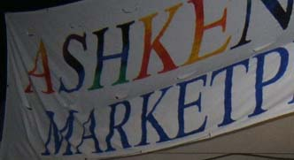 The Ashkenaz Marketplace