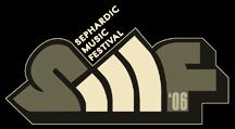 Sephardic Music Festival logo b/w