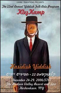 klezkamp poster 2006