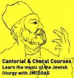 JMI Summer Cantorial Intensive