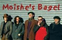 Moishe's Bagel