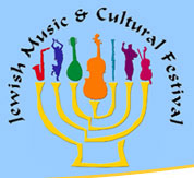Jewish Music and Cultural Festival, Syracuse, NY, 2007