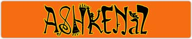 Ashkenaz Festival Logo 2008