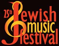 25th Jewish Music Festival logo