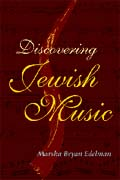 Book Jacket for 'Discovering Jewish Music'
