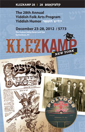 KlezKamp 2012 Brochure cover