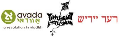 LA Yiddishkeit logos