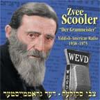 Zeev Schooler CD cover