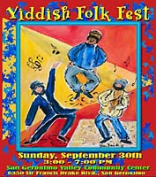Marin Yiddish Folk Festival 2007